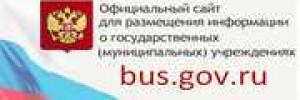 БасГов